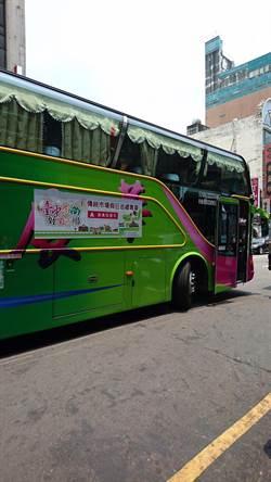 台中新建國市場啟用日市場巡禮專車同步出發