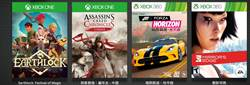 Xbox Live Games with Gold九月免費遊戲登場