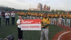 江泰權助陣天津獅 中國棒球聯賽6度奪冠