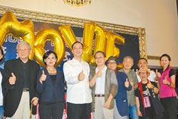 新北市與文化部簽約 台灣電影的家落腳新莊