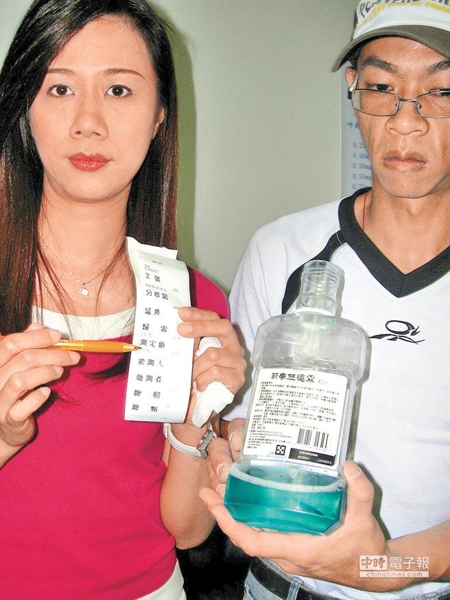 2008年6月23日,桃園縣議員萬美玲拿出酒測值的數據,與當時使用漱口水的民眾說明漱口水在酒測時會「破表」的情形。(本報系資料照片)