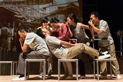 懷念舊時光 台南人劇團重現《安平小鎮》