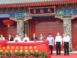 擁有全球最高媽祖像 天津媽祖文化園開張