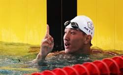 全大運》連兩年「搶第1」 安廷耀游泳破全國