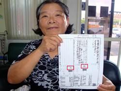 西拉雅平埔族註記 高市熟男266人、熟女207人
