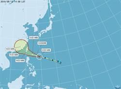 莫蘭蒂轉強颱 周三最接近台灣