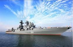 中俄南海軍演 俄艦抵湛江