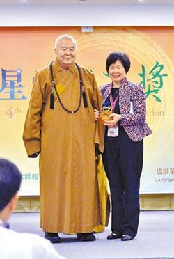 星雲終身教育典範獎得主 薛光祖終身樂學習