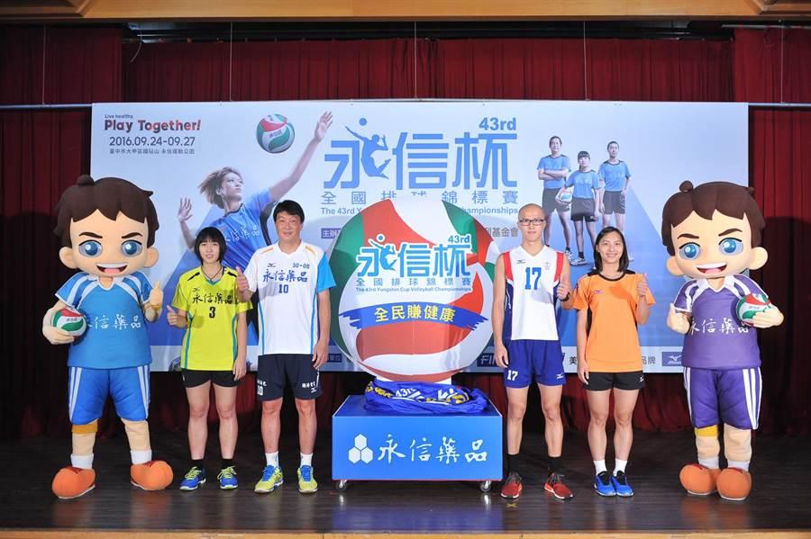 第43屆永信杯排球賽記者會球員蕭湘凌、黃培閎、顧正雄、顧汶霖(右起)。(公關提供)