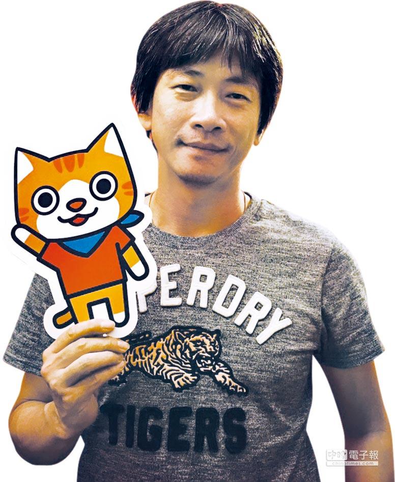 小貓巴克里公司董事長邱立偉。圖/邱莉玲
