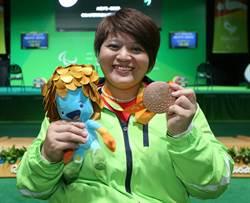 健力林資惠奪銅 中華隊里約帕運首面牌