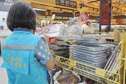 中秋選購烤肉用品  多留心標示內容