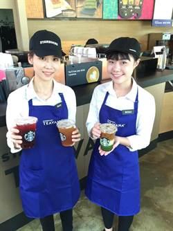 統一星巴克推3款新品茶飲