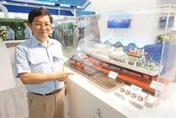 海事船舶展登場 MIT潛艦模型曝光