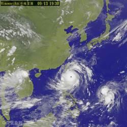 【1900颱風動態】暴雨圈估九點觸陸 東,南部有豪大雨