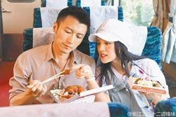 《12道鋒味》籌設餐廳 謝霆鋒討教舒淇經營學