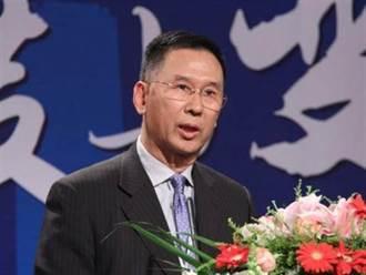 陸開發銀行原黨委副書記姚中民遭雙開
