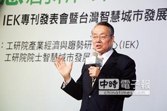 宏碁集團創辦人施振榮:打造台灣成東方矽文明發祥地