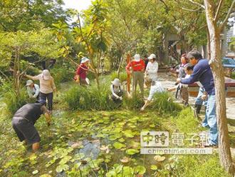 外雙溪公園 休閒兼具生態保育