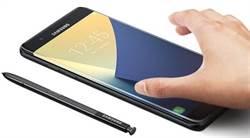 Note 7連環爆 三星:電池製程瑕疵所致