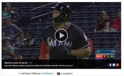 MLB》戴美式足球頭盔打擊 史坦頓改款啦