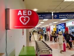 你知道AED救活幾個人了嗎?答案是...