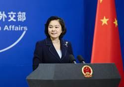 陸外交部:安理會有必要對北韓核試作反應