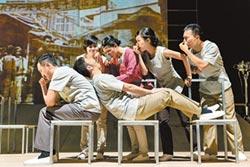 美劇作《小鎮》 台南人劇團改編 叫好重演 《安平小鎮》找回老時光