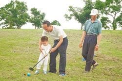宜縣府爭取850萬元建設 三星鄉安農溪打造公園高爾夫球場