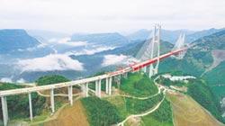 565米高冠全球 北盤江大橋合龍
