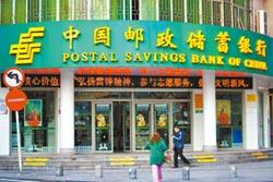 陸郵儲銀 IPO敲定6家入股夥伴
