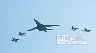 向朝示威 美B-1B轟炸機飛越南韓