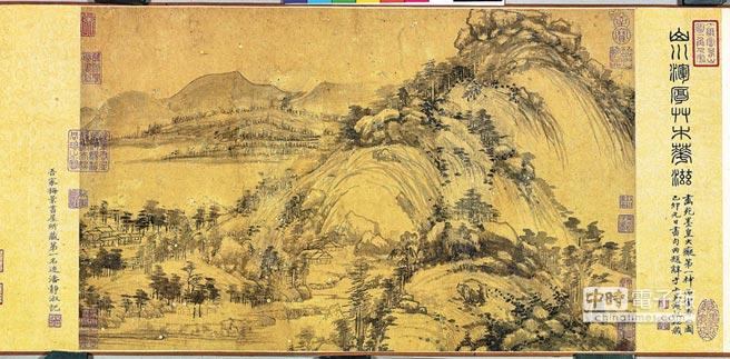 《富春山居圖》的卷首「剩山圖」藏於浙江省博物館。(浙江民族樂團提供)