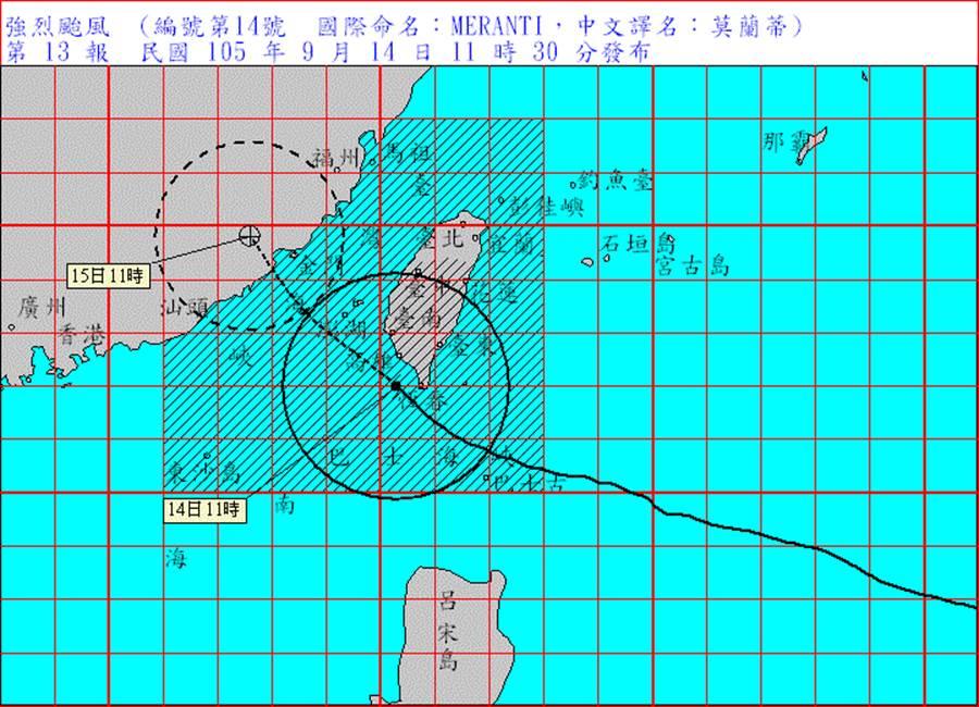 強颱莫蘭蒂暴風圈正籠罩恆春半島、南投、彰化以南、花蓮以南及澎湖地區,以每小時18公里速度向西北移動。(氣象局提供)