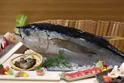 台北花園大酒店六國餐廳「舌尖海味-鮪魚割烹」嚐美饌