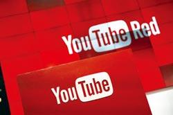 好萊塢傳真-YouTube收費服務RED 憑什麼挑戰3巨頭?