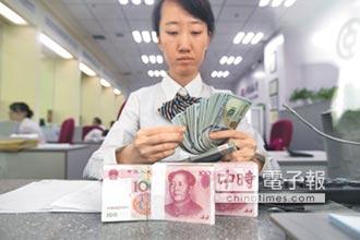 人行堅決維穩 RMB深V反彈