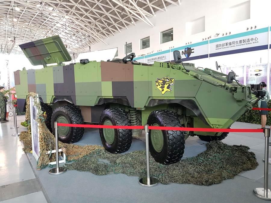 軍備局生製中心的雲豹八輪裝甲車。(圖:業者提供)