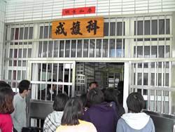 【選課】台東大學熱門課 學生: 這輩子再也不會犯罪了