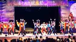 台中首辦踩舞祭 15隊競技HIGH翻市府廣場