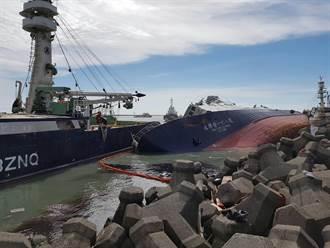 擱淺船油汙西子灣 環保署限10天內清除