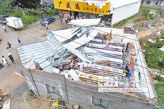 中共建政後最強颱 莫蘭蒂虐閩