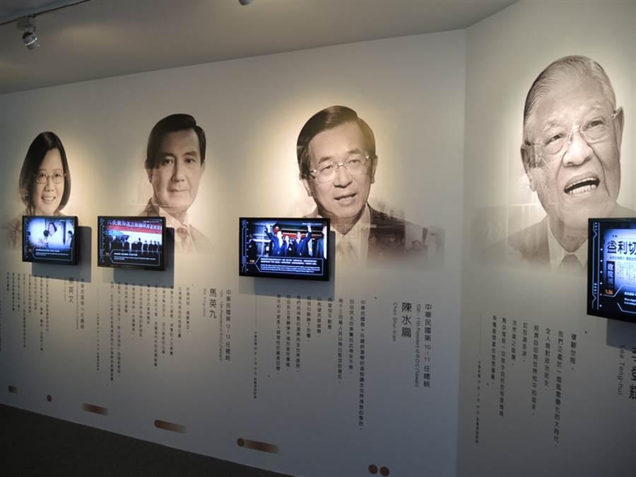 中央社記者葉素萍攝 105年9月16日