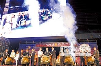 台中國際踩舞 前夜祭千人HIGH翻