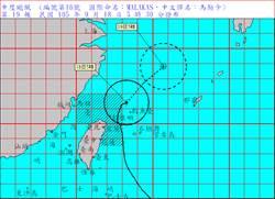 【影】馬勒卡陸警解除 西半部陽光有機會露臉