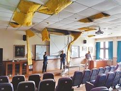 校園災損逾4億元 輔英科大如《明天過後》