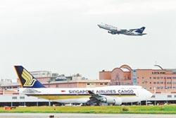政府拚入ICAO 綠委坦言不樂觀