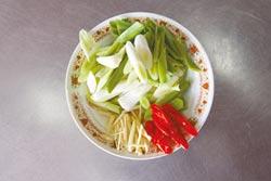 吃蒜苗祛寒 營養價值高於大蒜