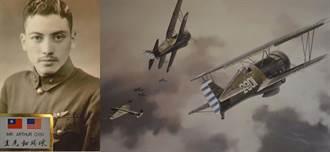 華裔空戰英雄孫:想將遺物捐台灣