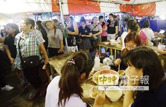 東南亞-被驅離的曼谷街頭小吃